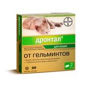 BAYER Drontal Дронтал антигельминтное средство для кошек, 2 таблетки