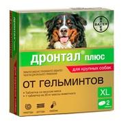 BAYER Drontal Дронтал Плюс XL антигельминтное средство для собак крупных пород со вкусом мяса, 2 таблетки