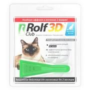 ROLF CLUB 3D капли для кошек от блох и клещей