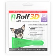 ROLF CLUB 3D капли для собак от блох и клещей