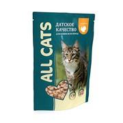 ALL CATS пауч для кошек индейка в соусе