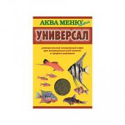Аква Меню Универсал корм для рыб