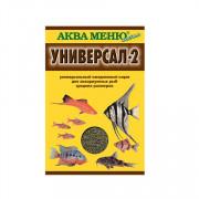 Аква Меню Универсал-2 корм для рыб