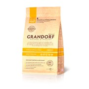 Grandorf 4Meat & Brown Rice Adult Sterilised 4 вида мяса с бурым рисом для стерилизованных кошек