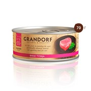 Grandorf Tuna in Broth филе тунца