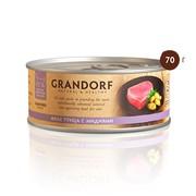 Grandorf Tuna with Mussel in Broth  филе тунца с мидиями