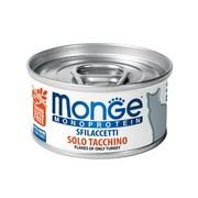 Monge Cat Monoprotein хлопья для кошек из индейки