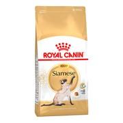 Royal Canin Siamese корм для сиамских кошек