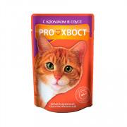 ПРОХВОСТ пауч для кошек кролик в соусе