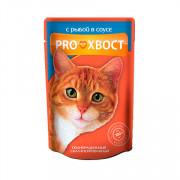 ПРОХВОСТ пауч для кошек рыба в соусе