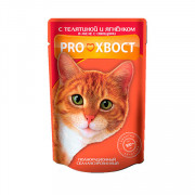 ПРОХВОСТ пауч для кошек с телятиной, ягненком и овощами в желе