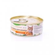 ORGANIX консервы для кошек индейка