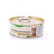 ORGANIX консервы для кошек кролик
