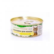 ORGANIX консервы для кошек цыпленок