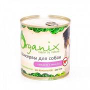 ORGANIX консервы для собак говядина с печенью