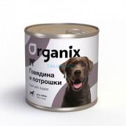 ORGANIX консервы для собак говядина с потрошками