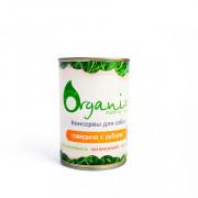 ORGANIX консервы для собак говядина с рубцом