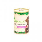 ORGANIX консервы для собак говядина с языком