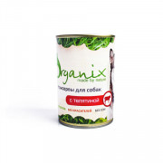 ORGANIX консервы для собак телятина