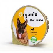 ORGANIX консервы для собак цыпленок