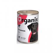 ORGANIX консервы для собак ягненок