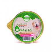 ORGANIX мясное суфле для щенков говядина