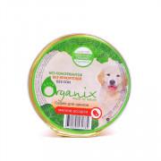 ORGANIX мясное суфле для щенков мясное ассорти