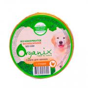 ORGANIX мясное суфле для щенков птица
