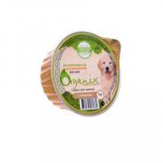 ORGANIX мясное суфле для щенков ягненок